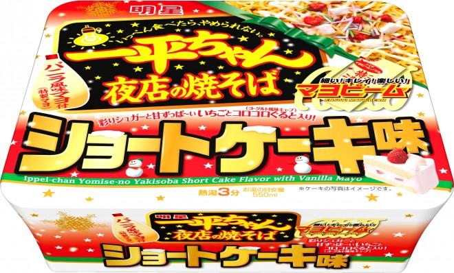 一平ちゃん ショートケーキ味(明星食品)