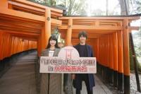 京都ロケ地でのイベントの様子