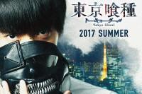 『東京喰種 トーキョーグール』(C)2017「東京喰種」製作委員会