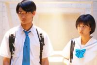 『サクラダリセット』(C)2017 映画「サクラダリセット」製作委員会