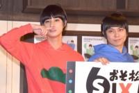 (左から)高崎翔太、柏木佑介=舞台『おそ松さん on STAGE〜SIX MEN'S SHOW TIME〜』制作発表記者会見 (C)ORICON NewS inc.