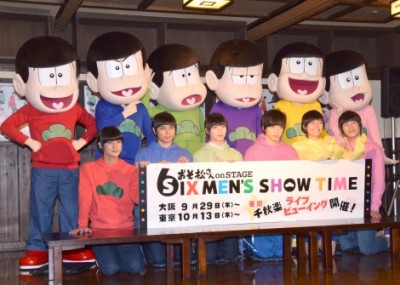 舞台『おそ松さん on STAGE〜SIX MEN'S SHOW TIME〜』