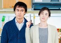『恋妻家 宮本』劇中カット(C)2017「恋妻家宮本」製作委員会