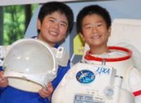 まえだまえだ(左から)前田航基、旺志郎 (C)ORICON DD inc.