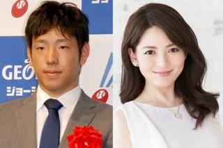 菊池雄星選手(西武ライオンズ)と深津瑠美(元岡山放送、フリー)夫妻