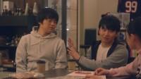 ドラマ『住住』第1話 (C)日本テレビ