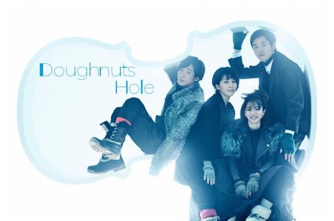 松たか子、満島ひかり、高橋一生、松田龍平がドラマ限定で組んだユニット・Doughnuts Hole(C)TBS