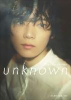 写真集『unknown』(2月27日発売)でこれまでと異なる姿を披露