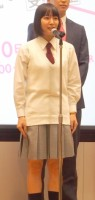 第2回大賞受賞作品『なんでやねん受験生』の完成披露試写会に出席した吉岡里帆 (C)ORICON NewS inc.