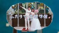 結婚情報誌『ゼクシィ』CMカット(左から)戸塚純貴、吉岡里帆