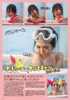 『月刊水中ニーソR』シリーズ