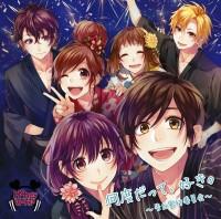 HoneyWorks 4thアルバム『何度だって、好き。』〜告白実行委員会〜(17年2月22日発売)