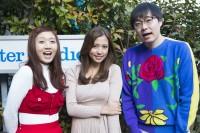 (左から)センス爆発女、丸高愛実、ポテンシャル聡(写真:ウチダアキヤ)