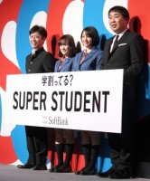『SoftBank 2017 Spring』の発表会に出席した(左から)後藤輝基、大原櫻子、広瀬すず、岩尾望 (C)ORICON NewS inc.