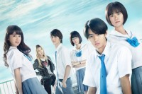 『サクラダリセット』劇中カット(C)2017映画「サクラダリセット」製作委員会