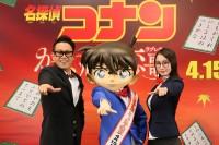 『名探偵コナン から紅の恋歌』ゲスト声優を務める宮川大輔と吉岡里帆