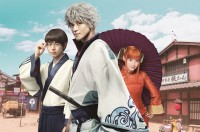 映画『銀魂』 左から:志村新八(菅田将暉)、坂田銀時(小栗旬)、神楽(橋本環奈)