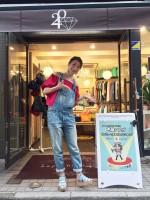 【西尾夕紀】洋服好きが興じて、昨年10月セレクトショップ「happiness240」をオープン
