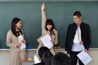 左から:仁藤菜月(石井杏奈)、成瀬順(芳根京子)、田崎大樹(寛一郎)