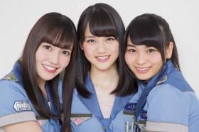 =LOVE 左から:諸橋沙夏、高松瞳、大場花菜
