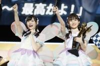 AKB48グループ『第8回じゃんけん大会』