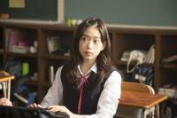 千草恵(森川葵) 映画『先生! 、、、好きになってもいいですか?』