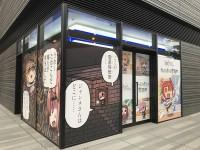 『FGO』×ローソンキャンペーン開催!