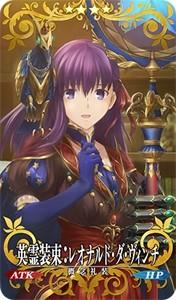 スマートフォン向けゲーム「Fate/Grand Order(FGO)」