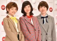 『第68回NHK紅白歌合戦』に初出場するSHISHAMO