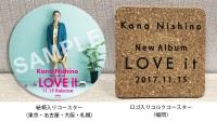西野カナ アルバム『LOVE it』インタビュー