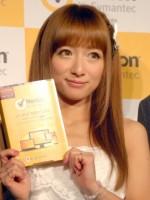 辻希美 (C)ORICON NewS inc.
