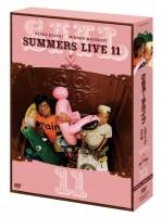 さまぁ〜ずライブ11 特別版 [DVD]