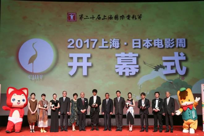 上海国際映画祭にて開催された「上海・日本映画週間」の開会式