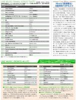 コンフィデンス新年1号掲載の「LINE MUSICランキング」ページ