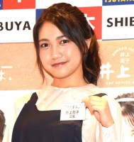 井上苑子 (C)ORICON NewS inc.