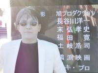 『コミケ93』コスプレイヤー