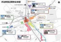 渋谷駅周辺開発全体図