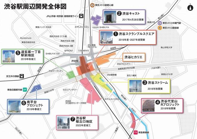渋谷駅周辺開発全体図(C)東京急行電鉄