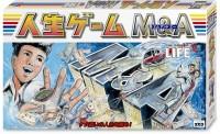 『人生ゲーム M&A』パッケージ