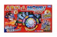 最新作『人生ゲーム MOVE!』パッケージ