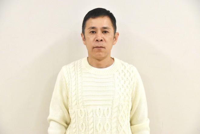 ナインティナイン・岡村隆史