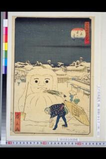 『江戸名所道戯尽 廿二 御蔵前の雪』歌川広景 国立国会図書館ウェブサイトより