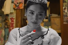 映画『今夜、ロマンス劇場で』 スクリーンから飛び出したお姫様・美雪(綾瀬はるか)
