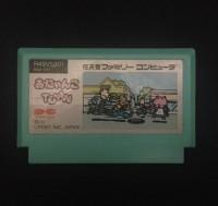 『おにゃんこTOWN』(1985年・マイクロニクス)