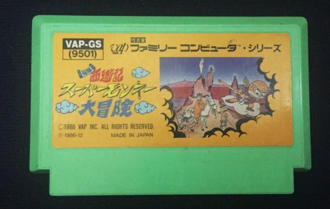 『元祖西遊記スーパーモンキー大冒険』(1986年・バップ)