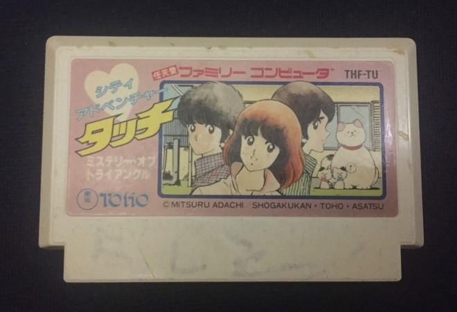 『タッチ』(1987年・東宝)