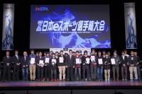 eスポーツの国内普及・発展を目指した『第2回日本eスポーツ選手権』の様子。(C)JeSPA