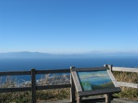 三原峠からの眺め