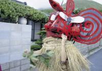 伝統文化:八朔面