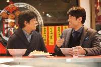 織田裕二が主演する映画『僕の妻と結婚してください。』